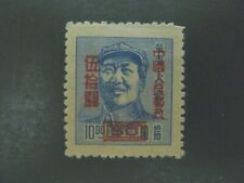 1950 People's Republic of China Scott #82 MH - See Description & Images