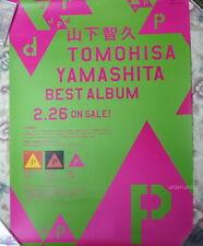 Tomohisa Yamashita BEST ALBUM YAMA-P 2016 Taiwan Promo Poster Ver.B (News)