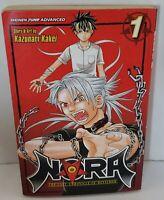 Nora The Last Chronicle of Devildom Volume 1 Manga Graphic Novel Shonen Jump
