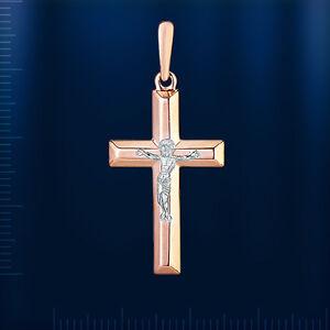Russische Kreuz  Kreuzanhänger  KR61223