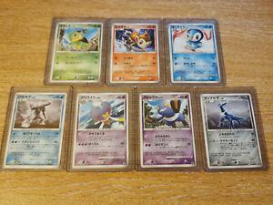 Pokémon 027-033/DP-P 2007 McDonalds 7 Card Set Japanese Promos - Mint/Near-Mint