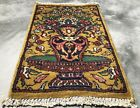 Hand knotted Vintage Bokhara Jhaldar Double Knot Wool Area Rug 2 x 1 Ft