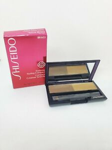 New in Box Shiseido Eyebrow Styling Compact No. BR603 Light Brown, 0.14 oz