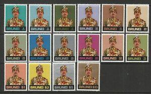 Brunei 1974 Defs Full Set LMM SG's 218-233