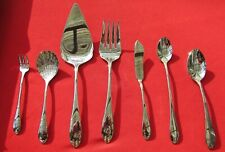 NOS 1983 Georgetown Pattern Dinner Pieces By Gorham Glossy Stainless Rear Logo