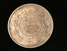 T2: World Coin Saudi Arabia 1935 / 1354 1/2 Riyal