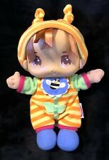 Playskool Busy Lil Honeybee Baby Doll Rattle Plush Toy