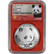 2018 China Silver Panda 30 g 10 Yuan - NGC MS69 - Early Releases Panda Label Red