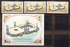 SAUDI ARABIA/1986/MNH/SC#1106-1108 & SH/ HOLY MOSQUE EXPANSION / ARCHITECTURE