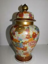 """New listing Large 16 1/2"""" Tall Thousand Flowers Ginger Jar Vase With Lid"""