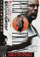 Pulp Fiction 1994 C Quentin Tarantino John Travolta Japanese Chirashi Flyer B5