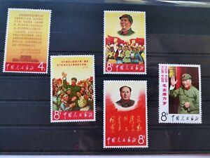 1967 China Mao W2 C. Revolution - MNH but horizontal black line on 3 stamps (5)