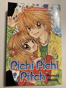 Pichi Pichi Pitch Mermaid Melody Manga Vol. 4 (English Edition) 2007