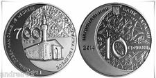 Ukraine SILVER Coin 10 UAH 700 years of Mosque Khan Uzbek and madrassas 2014