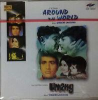 Around The World / Umang (Film Soundtrak) - Rare Bollywood Film CD (RPG)