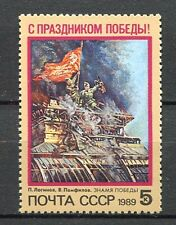 30548) RUSSIA 1989 MNH** World War II Victory Day 1v.