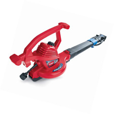 Toro UltraPlus 250 MPH 350 CFM 12 Amp Electric Leaf Blower/Vacuum/Mulcher