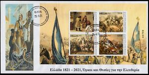 Greece 1821 - 2021 Oaths Sacrifices for Liberty booklet Special Postmark (U)FDC