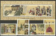 PR China 1998 Romance of the Three Kingdoms set of 4 plus M/S MNH (98-18,98-18M)