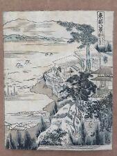 Returning Sails from the 8 views of Omi Series ORIGINAL Woodblock Print