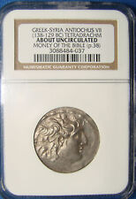 "*Greek-Syria Antiochus Vii (138-129 Bc) Tetradrachm ""Money Of The Bible"" Au-Ngc*"