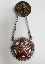 Soviet Russian GTO CIK VSFK BRASS BADGE #676845 from 1930's PROPAGANDA USSR