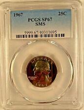 1967 Washington Quarter SMS PCGS SP67 -  Special Mint Set (67/11)