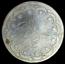1277//15 (1874) Ottoman Empire Turkey 20 Kurush Silver Coin High Grade