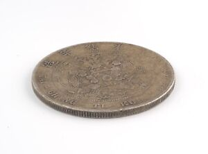 China Empire Chingkiang Silver Dollar Tai Ching Ti Kou Undated (1908) Y14