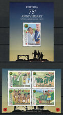 More details for papua new guinea png 2017 mnh wwii ww2 battle of kokoda 4v m/s 1v s/s stamps
