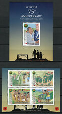 Papua New Guinea PNG 2017 MNH WWII WW2 Battle of Kokoda 4v M/S 1v S/S Stamps