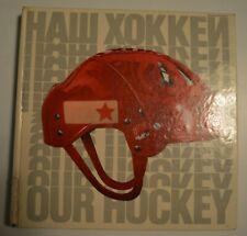 1972 Russian Soviet Photo Album Hockey Ice Players Sport illustrations book USSR