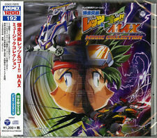 BAKUSOU KYOUDAI LET'S & GO!! MAX MUSIC COLLECTION-JAPAN CD Ltd/Ed C15