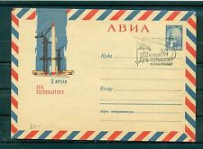 Space - Russia Ussr 1964 -  Prestamped Cover Cosmonauts Day