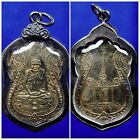 LP EIAM 2467 BE (1st Gen Yan SEE) Wat Nang with Antique Case #BF179 Rare Amulet
