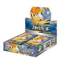 Pokemon card SM10b Sky Legend Booster スカイレジェンド 1 BOX Japanese