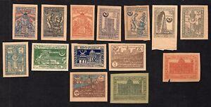Azerbaijan 1921 14 stamps Lapin# MH CV=6$