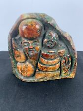 Antique Vintage Asian Buddha Jade And Stone Or Marble