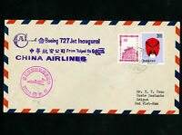 China Boeing 727 Flight Stamp Cover