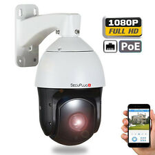 POE 20X ZOOM HD 1080P 2.0MP Outdoor PTZ IP Speed Dome Camera 350M laser IR