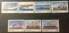 Greece 1978 Naval Ships Mnh Set Of 7