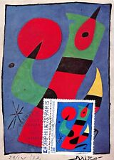 Card Maximum FDC France Arphila 75 Miro September 1974 Paris
