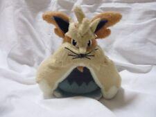 "Pokémon Best Wishes Stoutland 6"" UFO Plush Doll Japan MURANDO"
