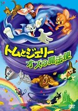 TOM AND JERRY AND THE WIZARD OF OZ-JAPAN DVD D73