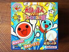 Taiko no Tatsujin 2 - Drum & Game set! / namco controller master wii drum n fun