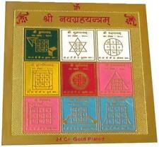 NAVGRAH YANTRA YANTRAM FOR ALL 9 PLANET YANTRA ENERGIZED