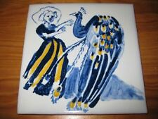 PORTUGAL PORTUGUESE PAULA REGO 1990s GIRL & PEACOCK CERAMIC TILE CARREAU FLIESE