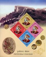 India 2018 MNH Prithviraja Prithviraj Chauhan 4v M/S Historical Figures Stamps