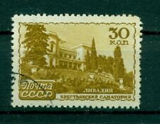 Russie - USSR 1947 - Michel n. 1154 - Sanatoriums