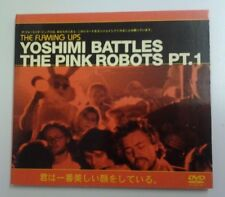 The Flaming Lips Yoshimi Battles The Pink Robots Pt 1 DVD Single